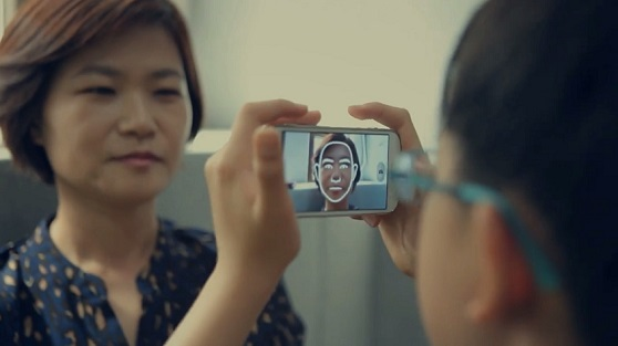 samsung-look-at-me-app